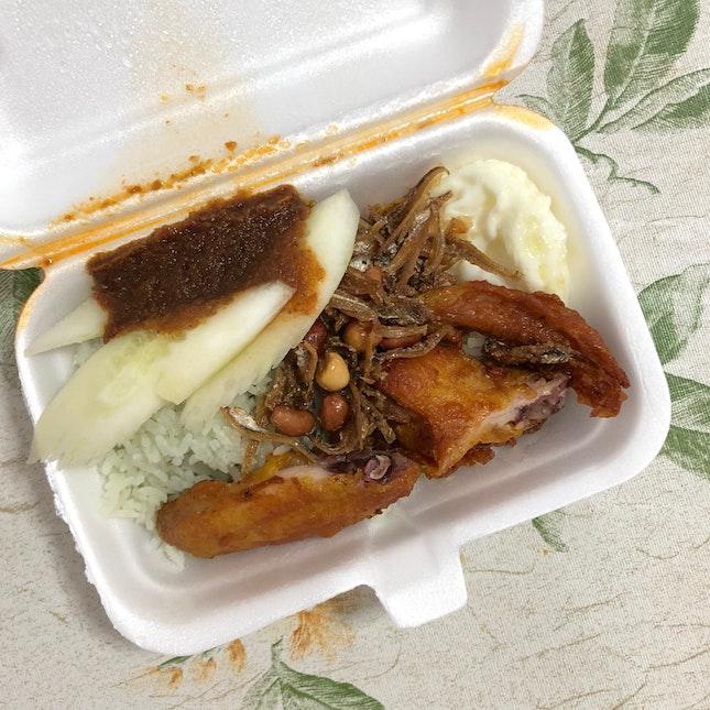Set 2 - Chicken Wing Nasi Lemak (Hengli Kampung Nasi Lemak Nasi Padang)