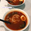 Braised Wagyu Beef Noodles (Tomato Soup Base)