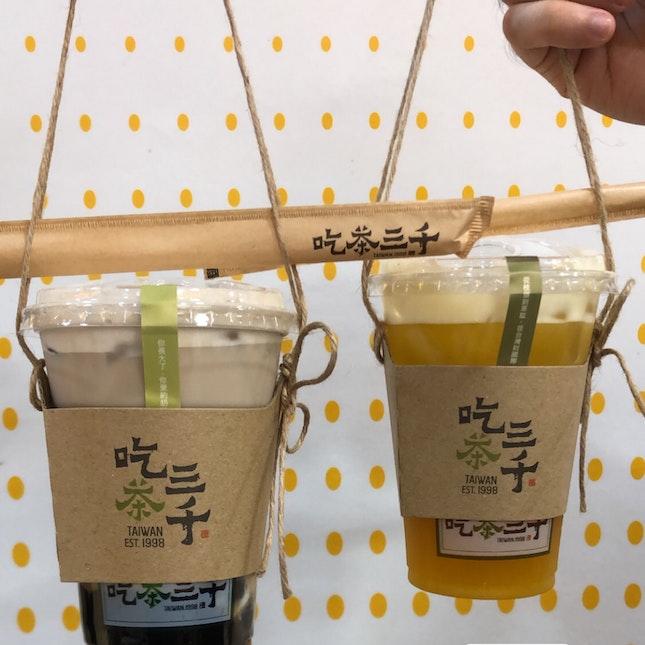 Dong Ding Oolong Fresh Milk W Bubbles & Mango Osmanthus Oolong Tea