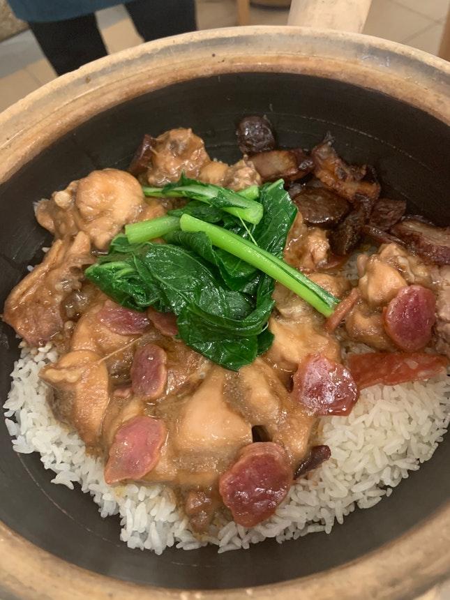 Claypot Rice!