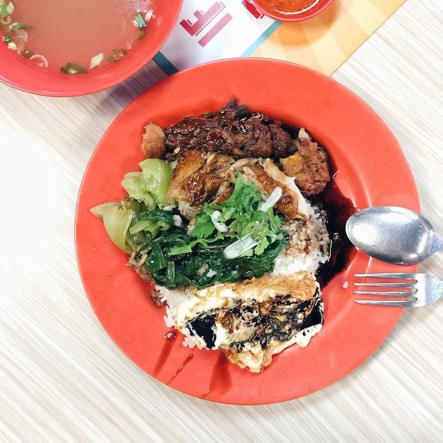 FC6 Chicken Rice