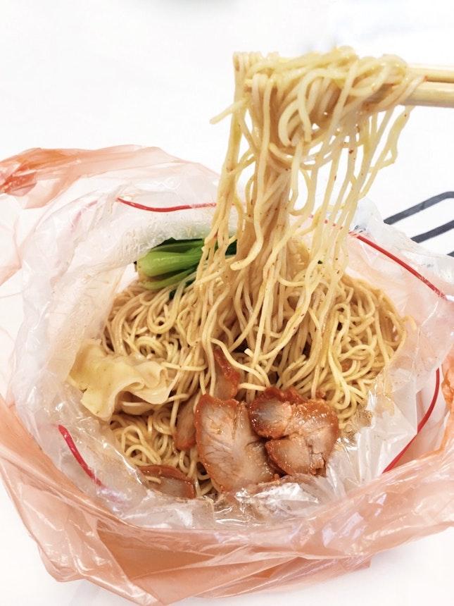 Yap Kee Wanton Noodles