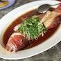 Zai Shun Curry Fish Head Seafood