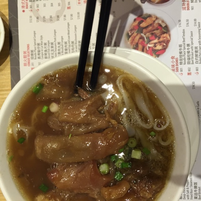 Beef Soup Hor Fun