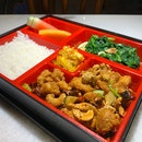 Firecracker Chicken Bento Lunch Set