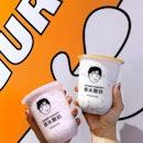 Yanmi Purple Rice Yogurt ($4.30)