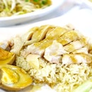 The famous Tian Tian Chicken Rice opens another brand at Lavender.