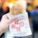 At Rao He Night Market, and that one stall with the longest queue though, is Fuzhou Shi Zu Pepper Bun 福州世祖胡椒饼.