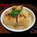 蘿蔔糕 (Lo Bak Goh) / Turnip cake
