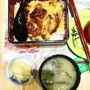 Teriyaki Chicken Don (Hidden Menu, request to unlock)  S$ 17.00 🍱: Itachi Sushi (@itachosushisg ) 📍: Changi Airport T3, Singapore