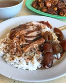 Cai Ji Boneless Duck Rice Porridge (Seah Im Food Centre)