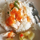 Chicken Rice Mission Completed!
