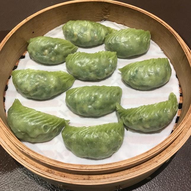 Vegetarian Dumpling (10 Pcs) $11