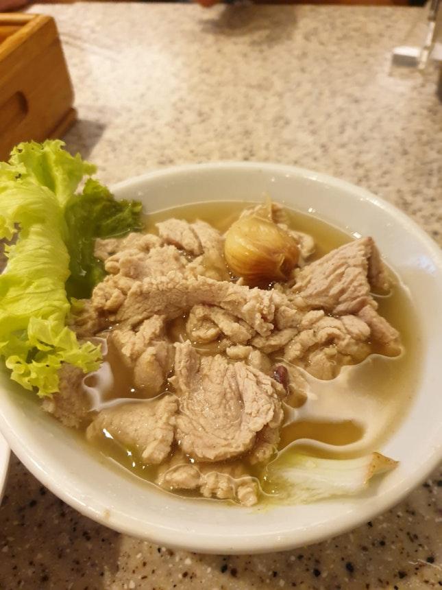 Pork Tenderloin Soup $7.40 + Plain Rice $1.00