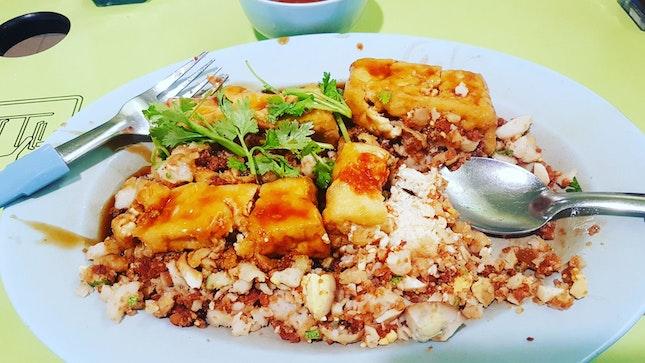 Tau Kwa Pau