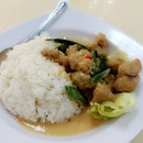 Salted Egg Chicken Rice ($6.00)