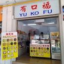 85 Fengshan Centre (Bedok 85)