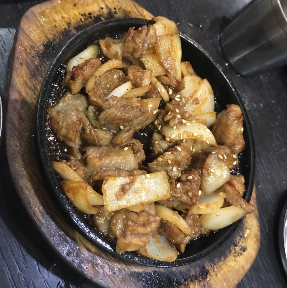 Really Tasty Marinated Pork 👍🏻😍