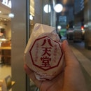 Red Bean Cream Bun