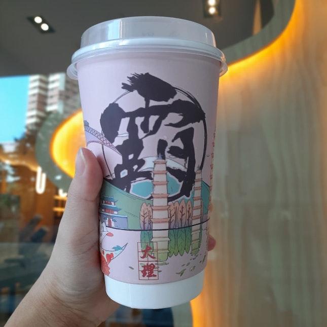 Green Tea Milk Latte
