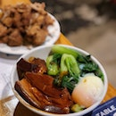 Braised Pork Rice/ Lu Rou Fan