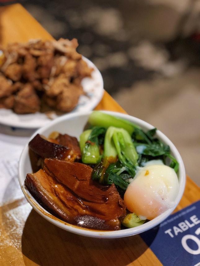 Braised Pork Rice/ Lu Rou Fan