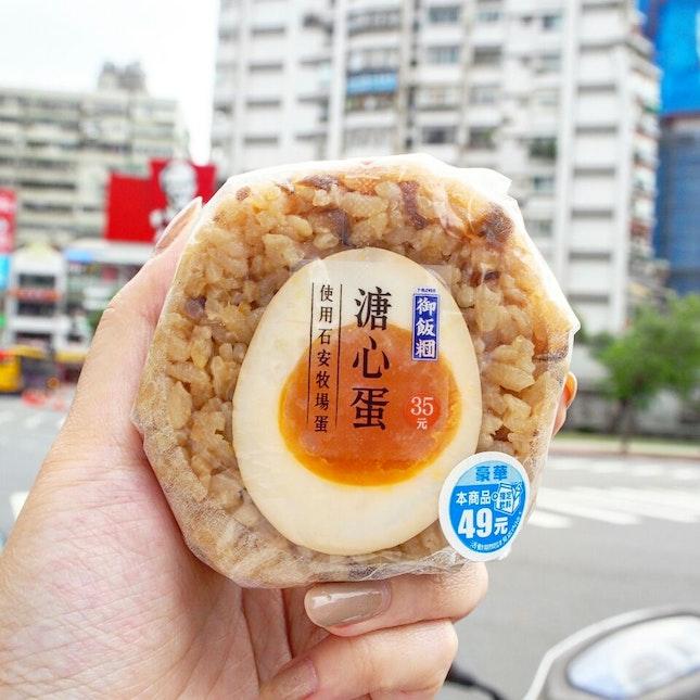 溏心蛋飯糰🍙 Tamago Onigiri