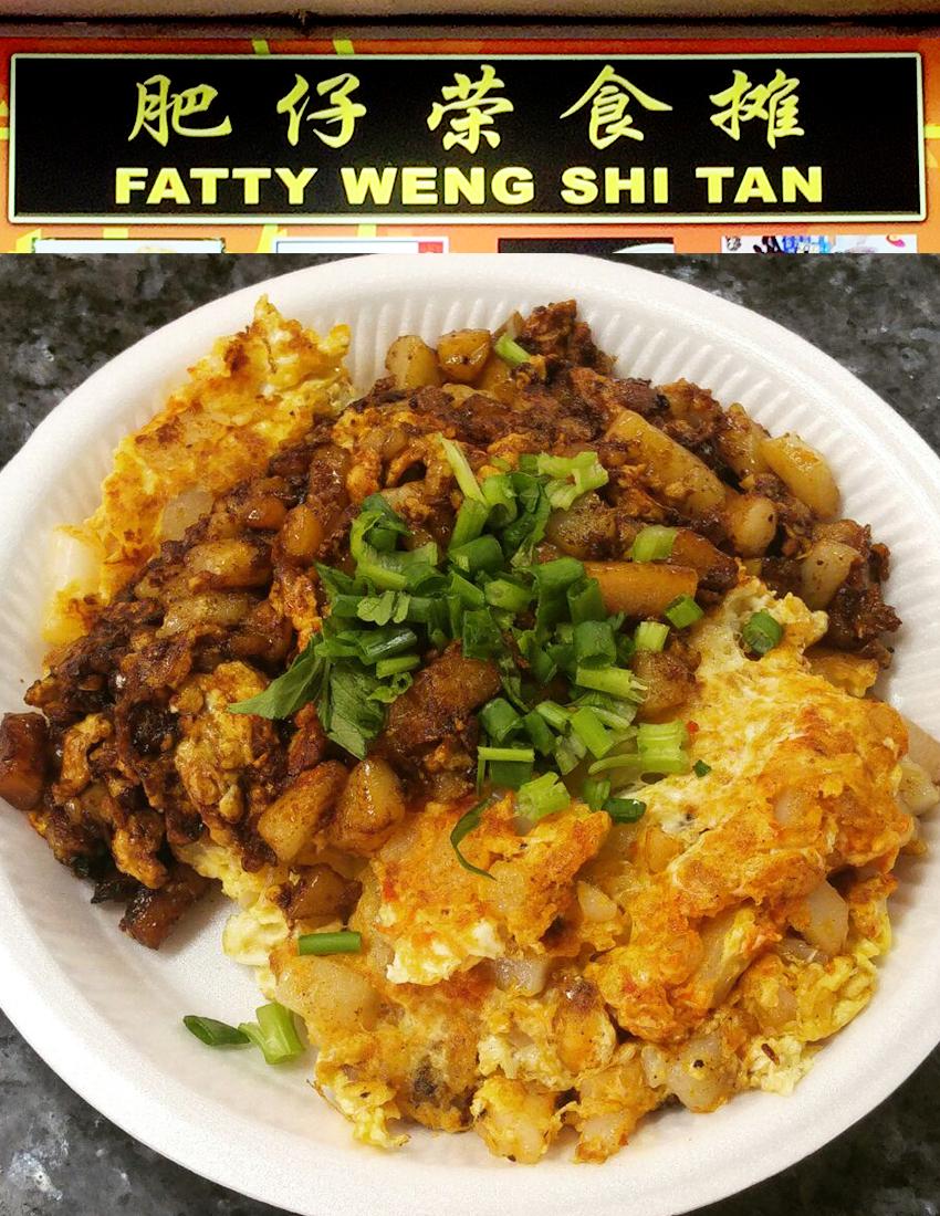 Fatty Weng Shi Tan 肥仔荣食摊 (NTI Food Court)