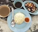 Kedai Makanan Nam Chun