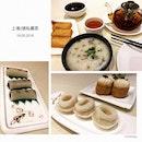 上海一號私藏菜