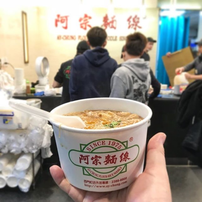 The famous Ay-Chung Mee Sua from the streets of Ximending!