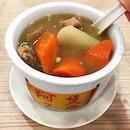 Ah Er Soup (Yuan Ching Road)