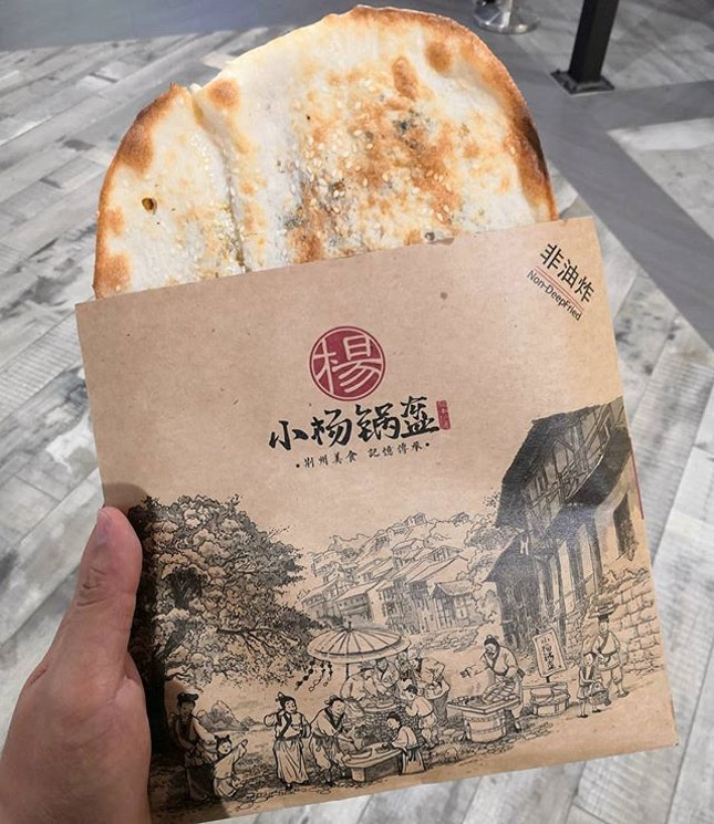 Finally got to try this crispy savoury treats from @xiaoyangguokuisg Had the All in One(全家福)($3) so that I can have a taste of every flavour in it.