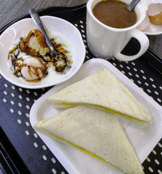 Breakfast Set($2)😐