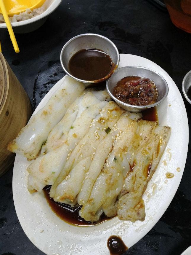 H.K. Style Pan Fried Cheong Fun($5.20)