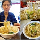 First time in life I tried Henghua Lor Mee (Braised Handmade Noodle), the obligated signature dish to order when you visit Ming Chung.