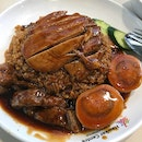 Yu Kee Braised Duck (Our Tampines Hub Hawker Centre)