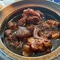 Toh Guan Bak Kut Teh (桃源肉骨茶)