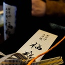The 福福 aged sake from Fukui is a wonderful, wonderful way to herald in the Yuletide season.
