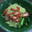 Eng's Wanton Noodles
