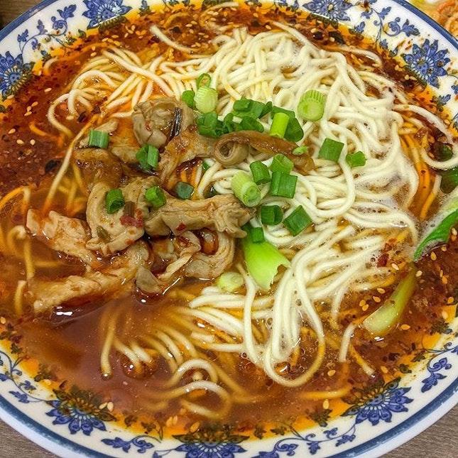 Pork Intestine Noodles (肥肠面, $5).