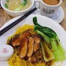 Thursday's quick lunch fix - wanton mee!