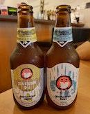Hitachino craft beers - $12.50++ each!