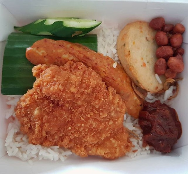 Chicken cutlet nasi lemak!