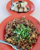 Black carrot cake ($4) & Soon kueh ($2) 😍😋👍🏼 .