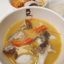 Giant grouper soup ($16); Batang soup ($14); Rice ($1)!