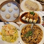 Din Tai Fung (NEX)