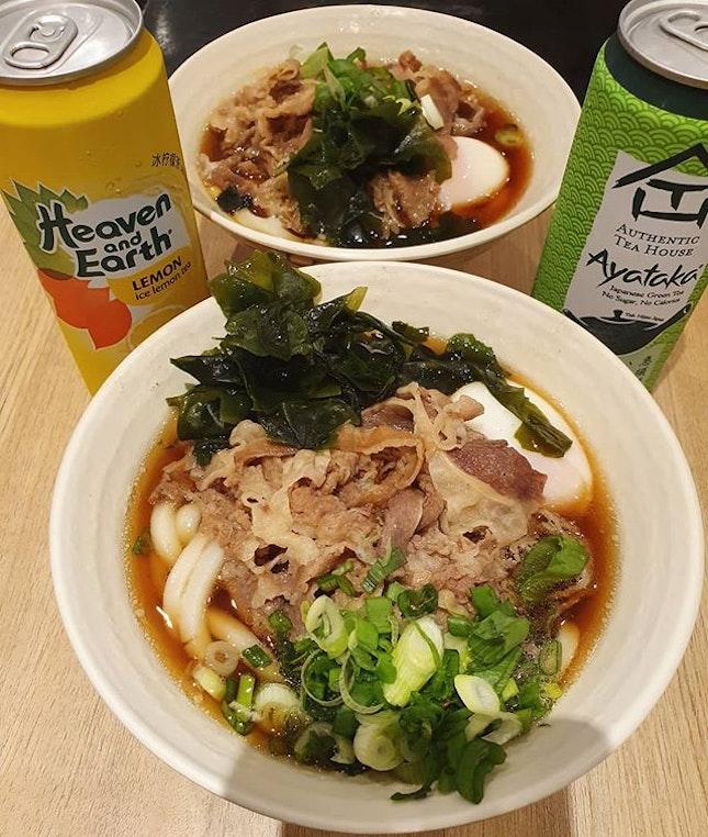 Sanuki beef egg udon + drink (burpple beyond: $13)!