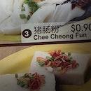 Chinatown Porridge (Clementi 443)