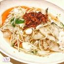 Sum Kee Food (Telok Blangah)